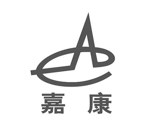 浙江嘉康电子有限公司